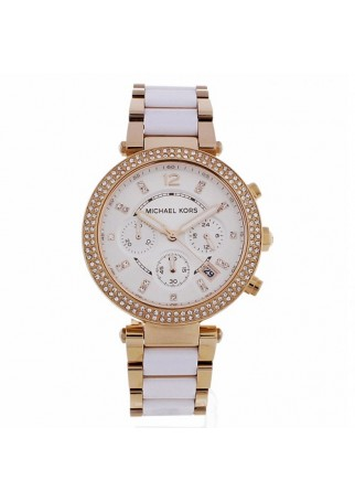 Michael Kors Parker Chronograph White Dial Ladies Watch MK5774